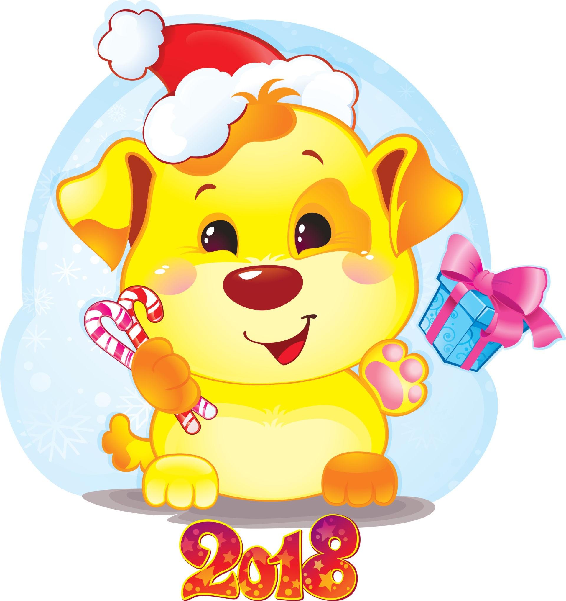 Год Жёлтой Земляной Собаки, что принесет 2018 год