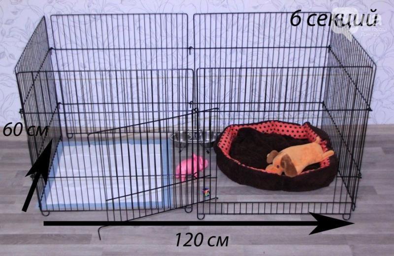 вольер для щенка, место для щенка, что подготовить к приезду щенка, что нужно для щенка в доме